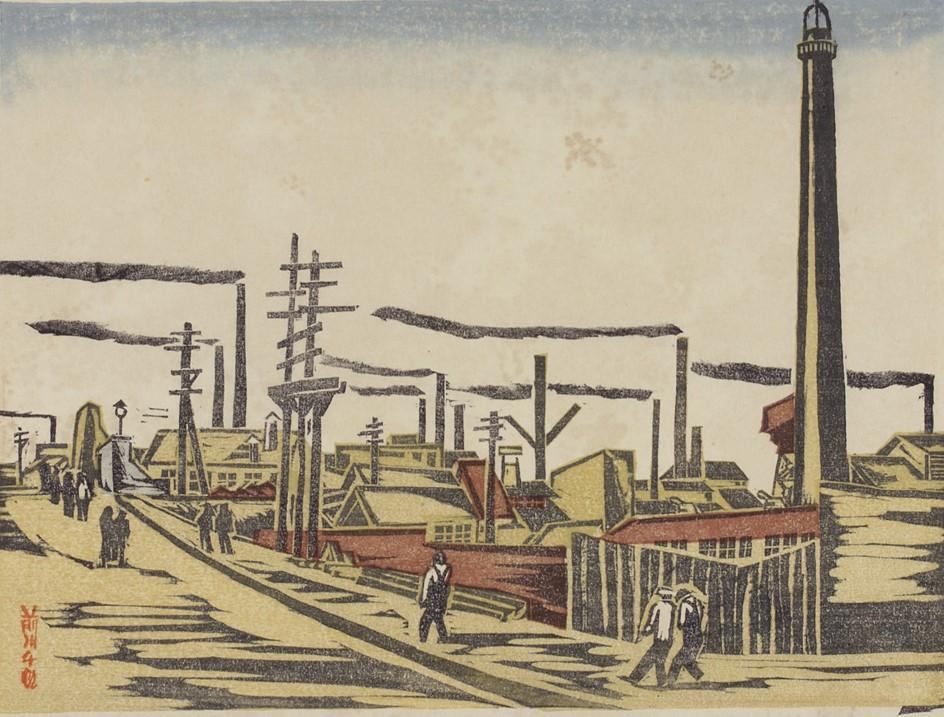 Factory_Area_Honjo_Fukagawa_-by_Maekawa_Senpan(新東京百景「工場地帯_本所」前川千帆)